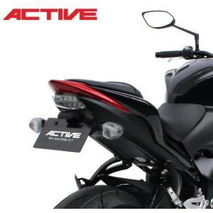 SUZUKI GSX-S1000/F ACTIVE フェンダーレスキット(1155036)|partsonline