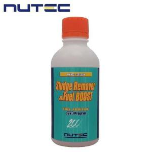NUTEC(ニューテック) NC-221 スラッジリムーバー&フュエルブースト|partsonline