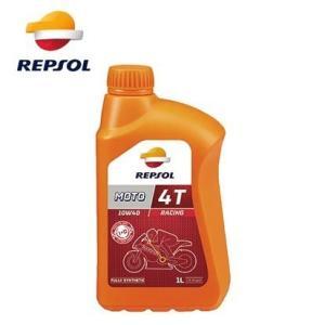 REPSOL(レプソル)  MOTO RACING 4T (モト・レーシング4T) 10W40 partsonline