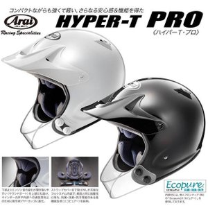 Arai(アライ) HYPER-T PRO トライアル競技用...