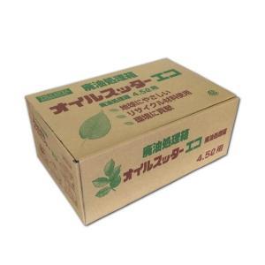 ツチヤ オイルスッターエコ・廃油処理箱 4.5Lの商品画像