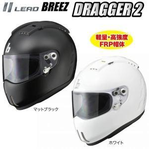 BREEZ DRAGGER 2 フルフェイスヘルメット partsonline
