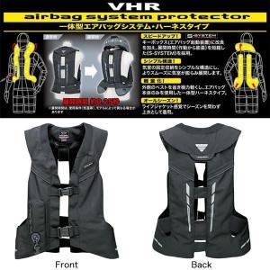 hit-air(ヒットエアー) 一体型エアバッグ・ハーネス(VHR)|partsonline