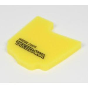 スペシャルパーツ武川 Z125 PRO用 パワーフィルター(03-01-0006) partsonline