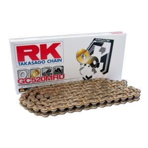 RK ドライブチェーン GC520MRU 130L|partsonline