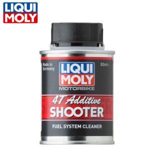 LIQUI MOLY(リキモリ) ガソリン添加剤 MOTORBIKE 4T BIKE ADDITIV...