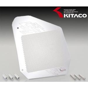YAMAHA NMAX KITACO(キタコ) ラジエタースクリーン(660-0200100)|partsonline