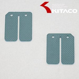 KITACO カーボンパワーリードバルブ(スーパーフレックス)(711-0052700) partsonline