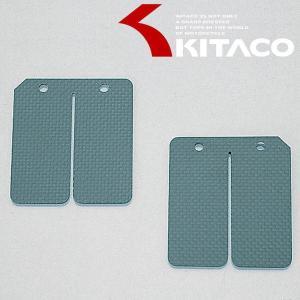 KITACO カーボンパワーリードバルブ(スーパーフレックス)(711-0055700) partsonline