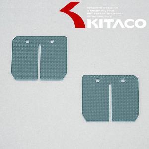 KITACO カーボンパワーリードバルブ(スーパーフレックス)(711-1074700) partsonline