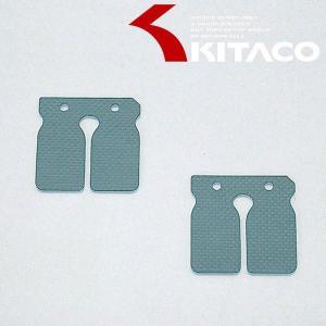 KITACO カーボンパワーリードバルブ(スーパーフレックス)(711-1077700) partsonline
