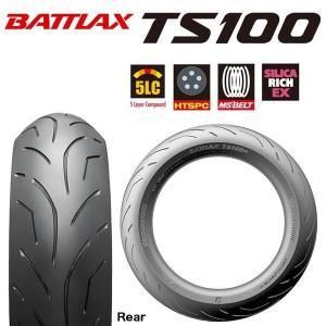 BRIDGESTONE BATTLAX TS100 190/50ZR17 ラジアルタイヤ|partsonline