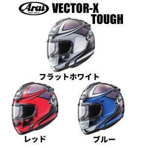 Arai(アライ) VECTOR-X TOUGH(ベクターX タフ) フルフェイスヘルメット|partsonline