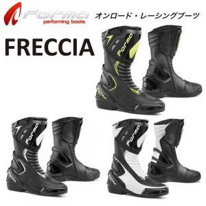 FORMA(フォーマ) FRECCIA レーシングブーツ|partsonline