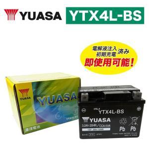 YUASA(台湾ユアサ) YTX4L-BS VRLA(制御弁式)バイク用バッテリー(液入り充電済み)|partsonline