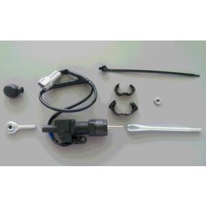 YAMAHA MT-09TRACER/XSR900 クイックシフトキット(Q5K-YSK-085-J01)|partsonline
