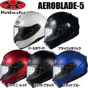OGK KABUTO(カブト) AEROBLADE-5 (エアロブレード5) フルフェイスヘルメット