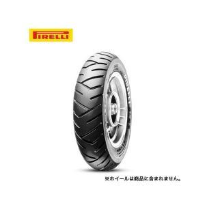 PIRELLI(ピレリ) SL26 3.50-10 59J スクーター用タイヤ (在庫限り特価)|partsonline