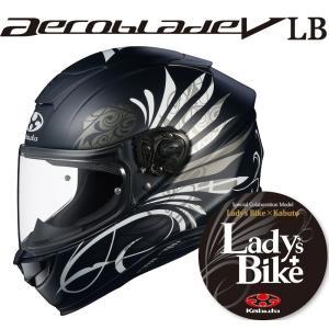 OGK KABUTO AEROBLADE-5 LB フルフェイスヘルメット partsonline