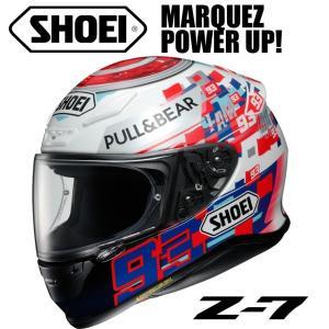 SHOEI Z-7 MARQUEZ POWER UP! (マルケス パワーアップ!)フルフェイスヘルメット(受注限定販売モデル) partsonline