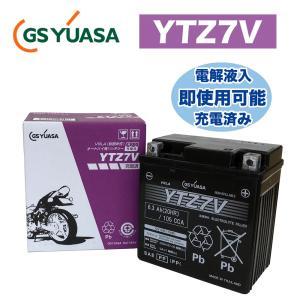 GSYUASA(GSユアサ) YTZ7V VRLA(制御弁式)バイク用バッテリー partsonline
