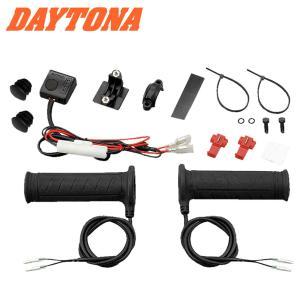 DAYTONA HOT GRIP ヘビーデューティー4Sn (79043) partsonline