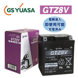 GSYUASA(GSユアサ) GTZ8V VRLA(制御弁式)バイク用バッテリー partsonline
