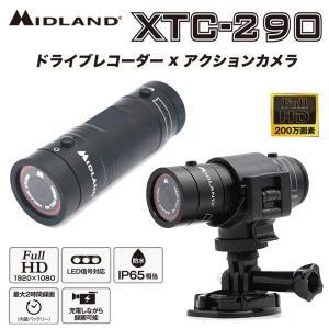 MIDLAND XTC-290 デュアルモードビデオカメラ L1406  (8G MicroSDカード付属セット) partsonline