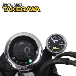 モンキー125 スペシャルパーツ武川 Φ48スモールDNタコメーターキット(05-05-0045)|partsonline