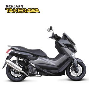 YAMAHA NMAX125 スペシャルパーツ武川 コーンオーバルマフラー 04-02-0278|partsonline