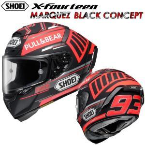SHOEIのトップカテゴリーヘルメット「X-Fourteen」の、MotoGPライダー「マルク・マル...