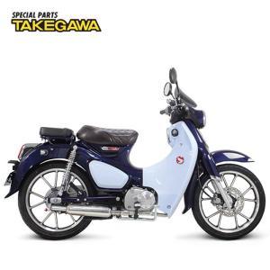 HONDA スーパーカブC125 スペシャルパーツ武川 P-SHOOTER マフラー 04-02-0...
