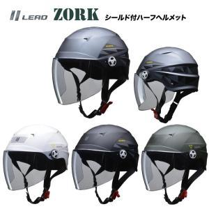 可動式ロングシールドを装備した、軽量でシティユースに特化したカジュアルなヘルメット。ベンチレーション...