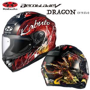 OGKカブト AEROBLADE-5 DRAGON(ドラゴン) フルフェイスヘルメット partsonline
