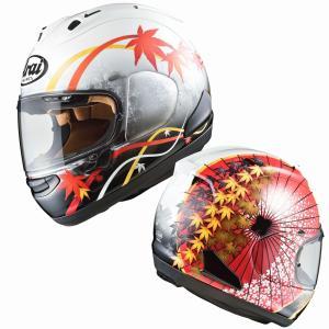 アライの最高峰フルフェスヘルメット「RX-7X」に、日本の紅葉をモチーフにした和風グラフィックを施し...