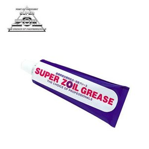 SUPER ZOIL GREASE (スーパーゾイル グリース) ZG100|partsonline