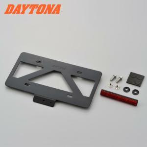 DAYTONA 軽量ナンバープレートスタビライザー(リフレクター付き)ブラック 99680