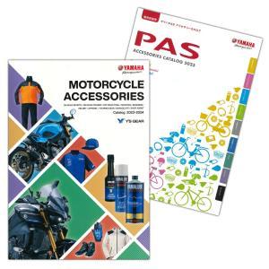 YAMAHA ワイズギア 2019-2020 モーターサイクル・アクセサリーカタログ (QQ1-YSK-001-ZX9)|partsonline