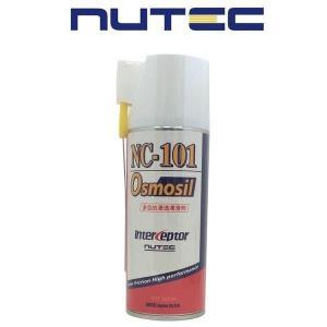 NUTEC(ニューテック) 多目的浸透潤滑剤 NC-101 Osmosisl 300ml|partsonline