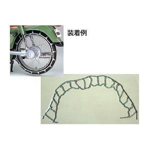 2.75-14(70/100-14)サイズ バイク用タイヤチェーン|partsonline