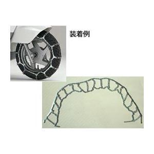 匠佑精鎖 90/90-12サイズ バイク用タイヤチェーン|partsonline