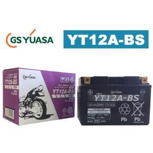 GSYUASA(GSユアサ) YT12A-BS VRLA(制御弁式)バイク用バッテリー partsonline