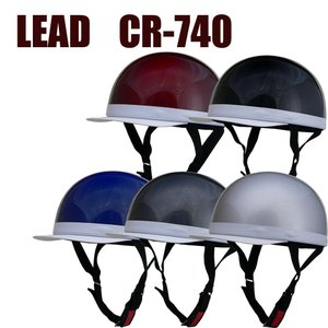 LEAD(リード工業) CROSS CR-740 ハーフヘルメット|partsonline