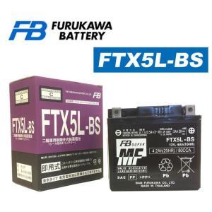 FB(フルカワ) FTX5L-BS バイク用MFバッテリー