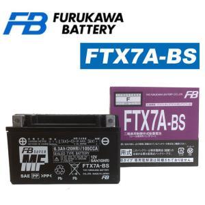 FB(フルカワ) FTX7A-BS バイク用MFバッテリー