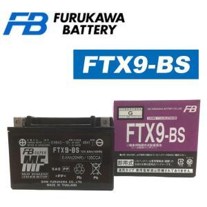 FB(フルカワ) FTX9-BS バイク用MFバッテリー|partsonline