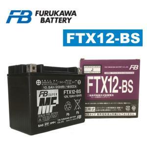 FB(フルカワ) FTX12-BS バイク用MFバッテリー|partsonline
