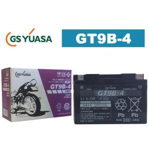 GSYUASA(GSユアサ) GT9B-4  VRLA(制御弁式)バイク用バッテリー|partsonline
