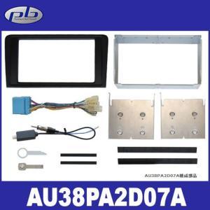 ■対応車種■ Audi(アウディ)  車種:A3  モデルコード:8P  対応型式:ABA/GH-8...