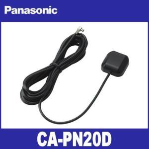 パナソニック  CA-PN20D  GPSアンテナ  Panasonic